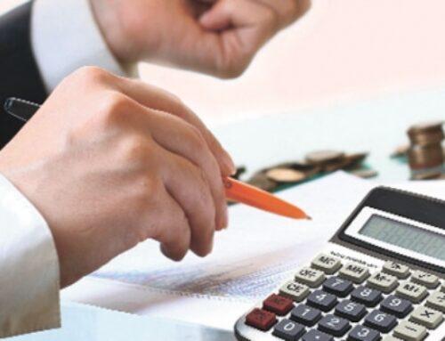 2021 Vergilendirme Dönemi İçin Kişisel İndirim Miktarı 42,000 TL Olarak Belirlenmiştir.